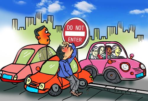 Car restrictions in Dublin